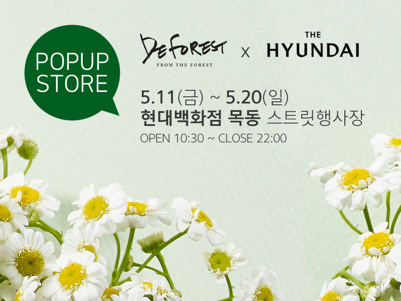 Pop-up Store at Hyundai Department Store Mokdong