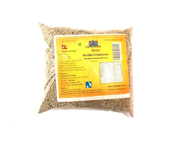 Silam 100gm