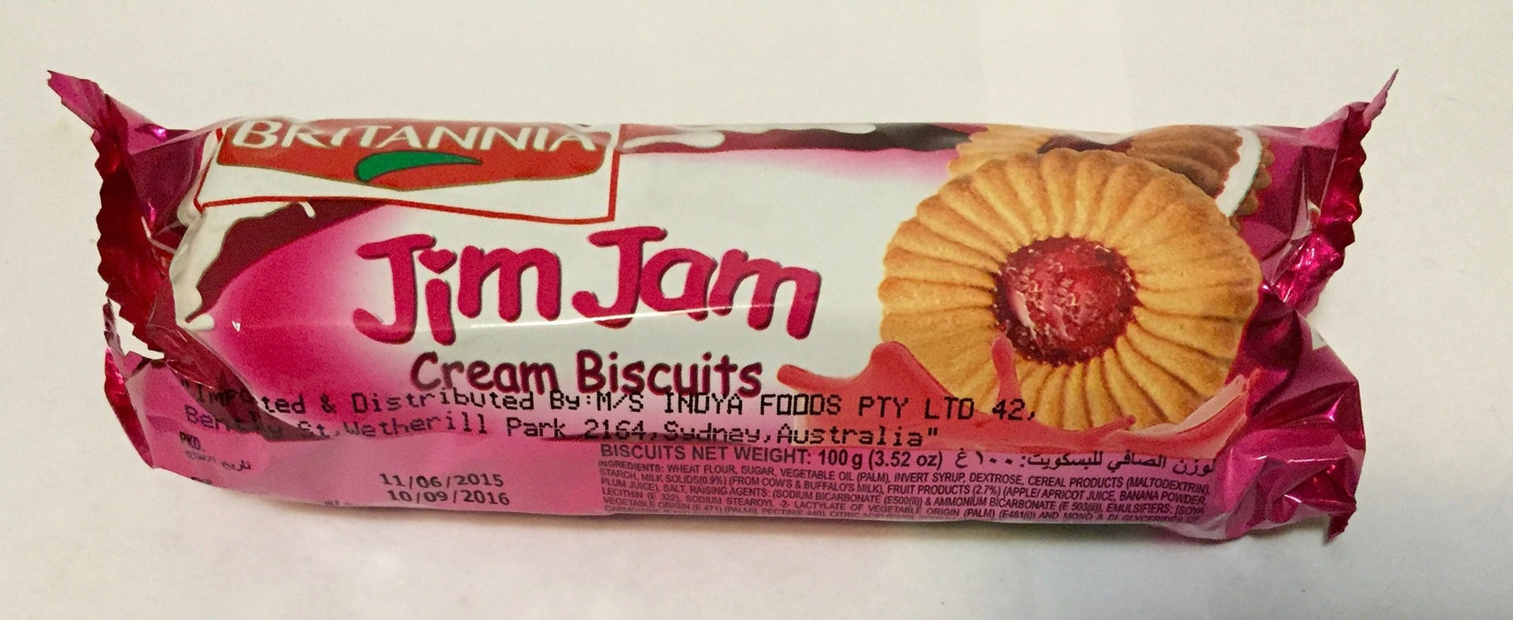 Britannia Jim Jam biscuits 100gm