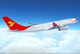 See You in Tianjin Airlines Inflight Sales!