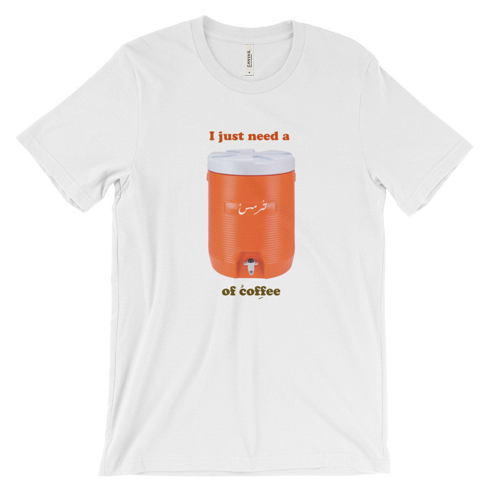 Turmos of Coffee Unisex Arabic T-shirt
