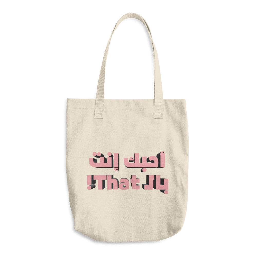 Enta Bil That Arabic Tote Bag