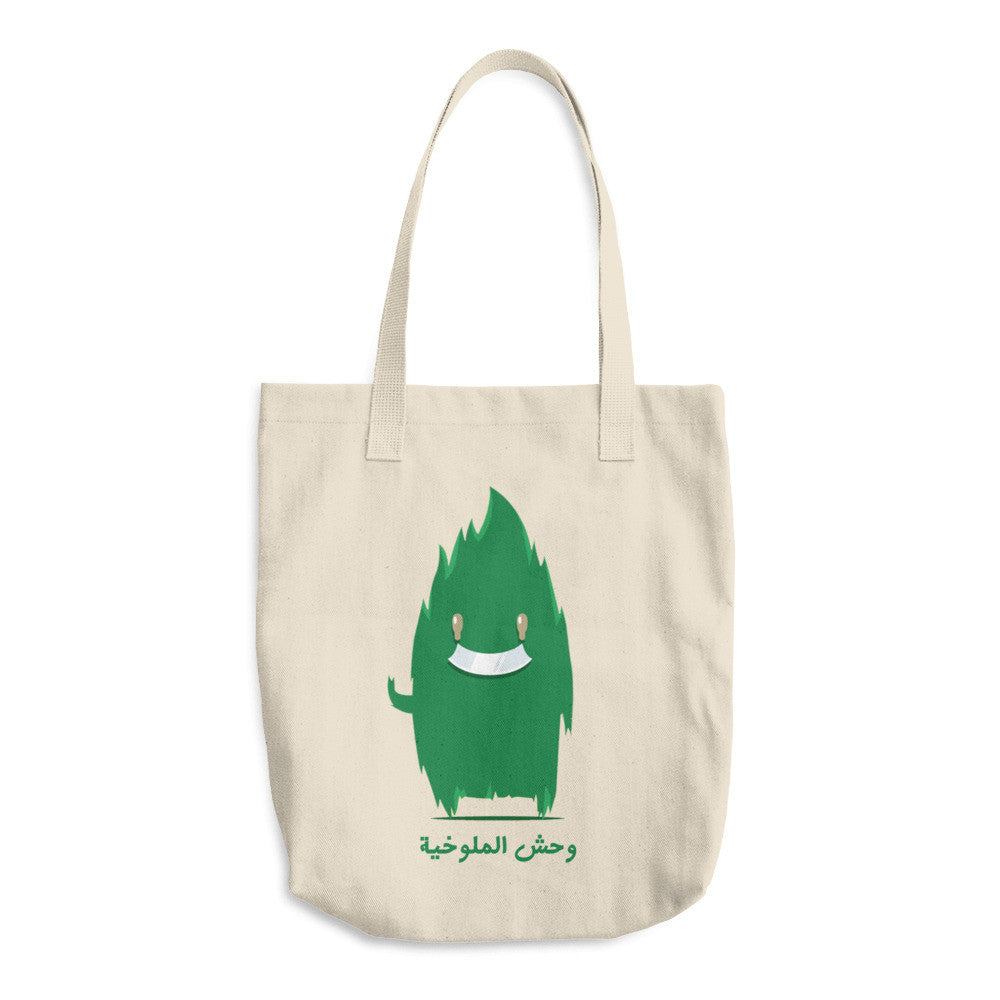 Mol5eya Monster Arabic Tote Bag
