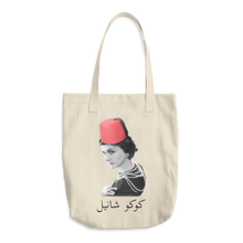 Coco Chanel Arabic Tote Bag