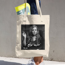 Set Fire Arabic Tote Bag