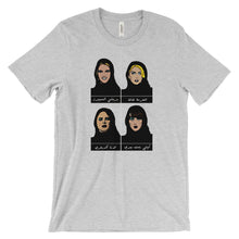 Abaya Pop Unisex Arabic T-shirt