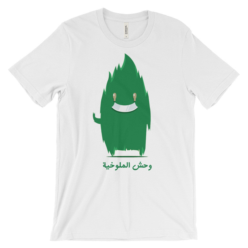 Mol5eya Monster Unisex Arabic T-shirt