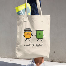Samna And 3asal Arabic Tote Bag
