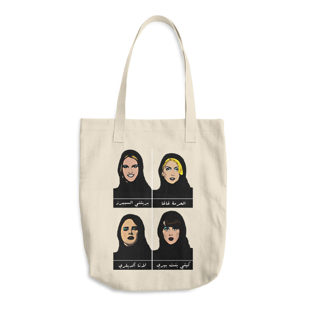 Abaya Pop Arabic Tote Bag