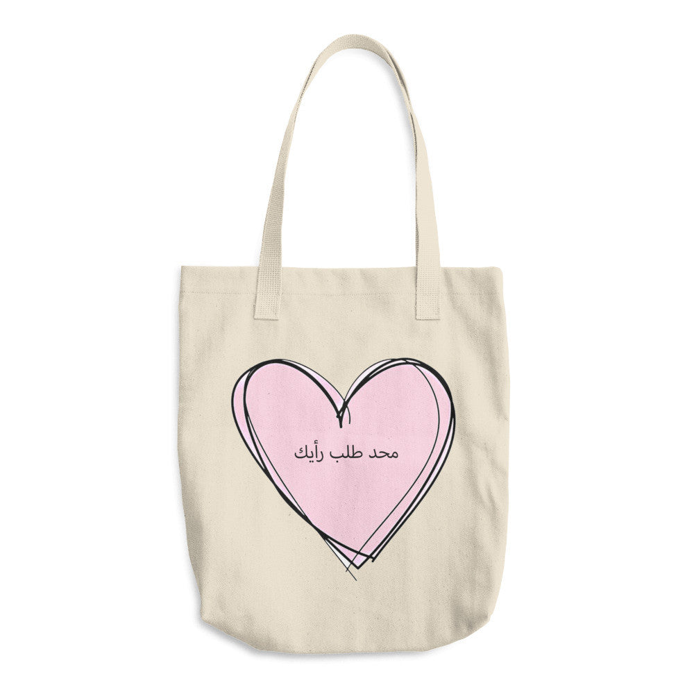 No One Asked Arabic Tote Bag