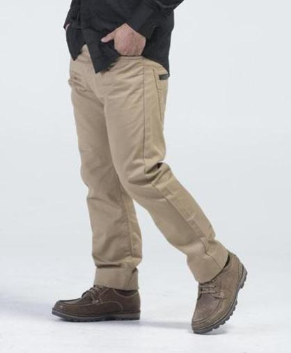 Rimaster Japan Slim Fit Jeans - Beige
