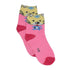 products/Kids_Pink_Red_Tiger_Above_Ankle-Length_Socks-2.jpg