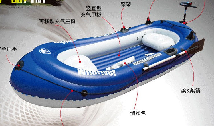 boat accessories marine plastic fishing kayak rafting rubber pontoon ponton barca inflatable rafting boat fishing raft dinghy