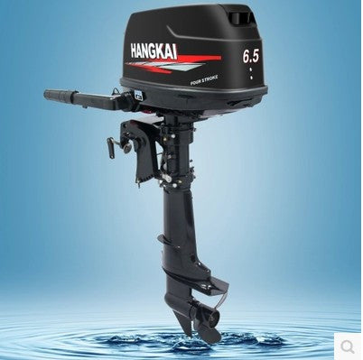 Hangkai 4stroke 6.5 HP outboard Motor boat power for  speedboats fishing boat  inflatable raft canoeing water cooled