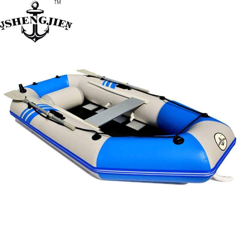 2.3meters  boat fishing boat rubber boat inflatable boat thickening hard warranty