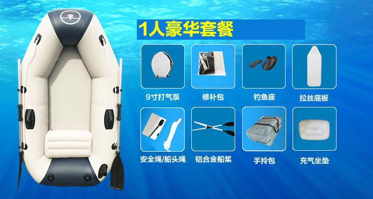 2016 new Crown wave dinghies hard bottom inflatable boat fishing boat tarpaulin assault boat kayak Load 180kg