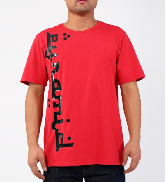 Black Pyramid Arabic Shirt (Y1161919) - Red - cosign1975