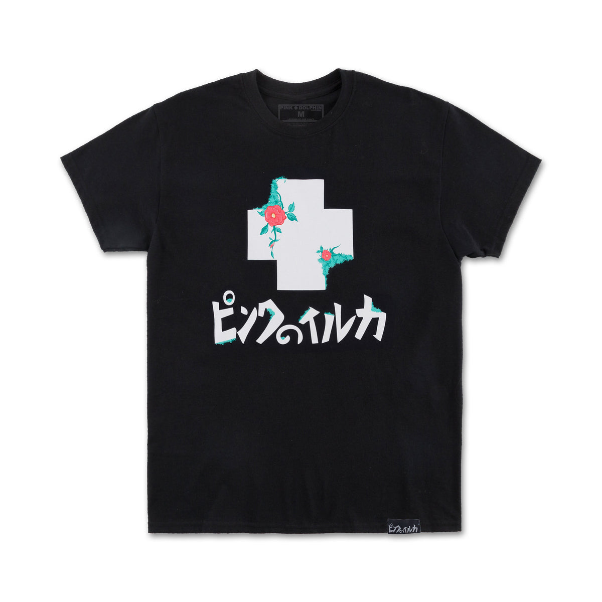 GROWTH PROMO TEE - cosign1975