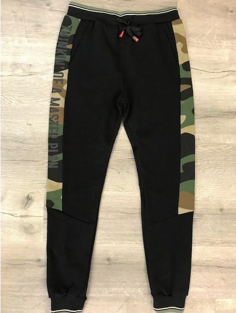"""MASTER PLAN"" JOGGER PANTS CAMO (BKP900) - cosign1975"
