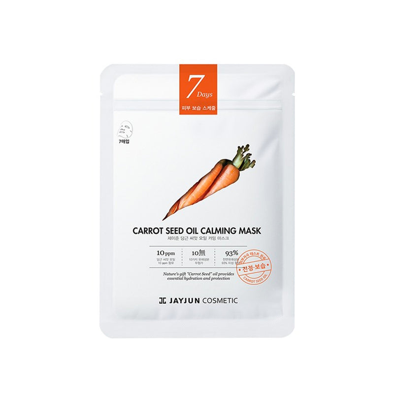 Carrot Seed Oil Calming 7-Mask Set