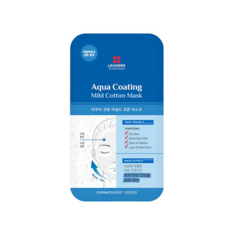 Ex Solution Aqua Coating Mild Cotton Mask
