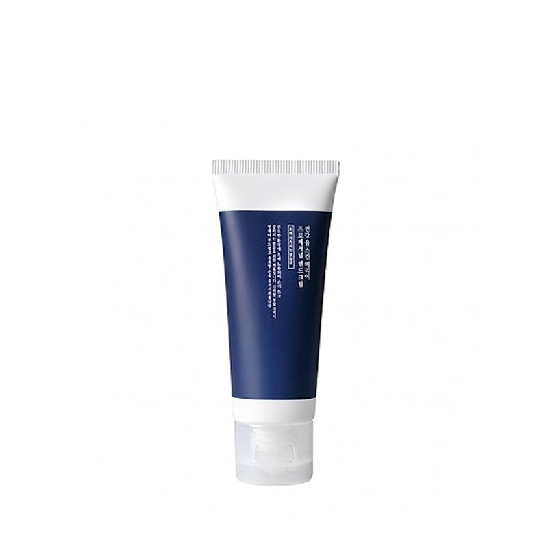 Skin Barrier Professional Hand Lotion