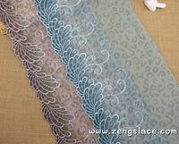Wide lace trim with wavy lace embroidery, couture trim, french lingerie lace, castteam, about 8 3/4 inches wide lace by the yard. ee-27-x