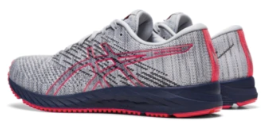 ASICS DS Trainer 24 (SKU: 1012A158.020)