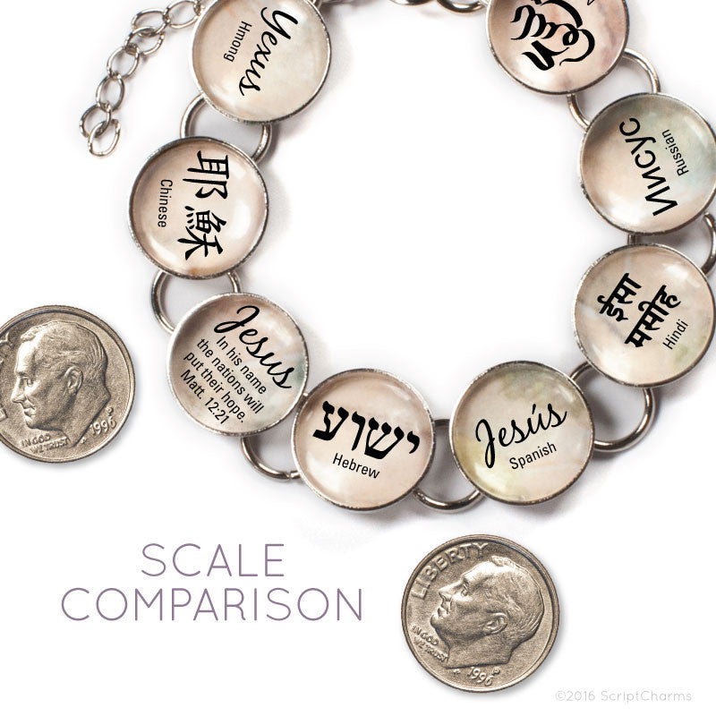 Jesus, Hope to the Nations! Glass Charm Bible Verse Bracelet