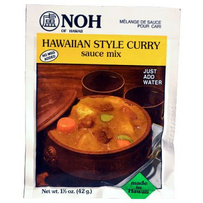 Hawaiian Style Curry Seasoning Mix