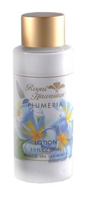 Royal Hawaiian Body Lotion (2oz)