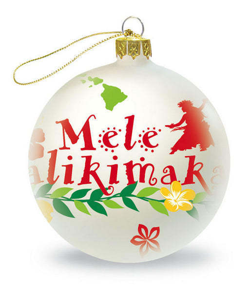 Hawaiian glass ornament 'Mele Kalikimaka'