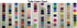 products/tull_color_chart_e06700b9-6f17-4229-be7f-51f8f4f99891.jpg