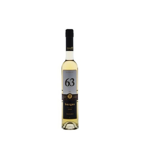 Burgas 63 12 years old Aged Grape Brandy (375 ml)