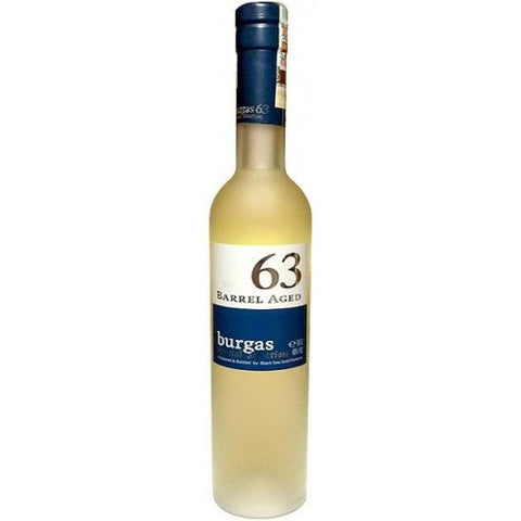 Burgas 63 Barrel Aged Grape Brandy (375 ml) - Wine Globe