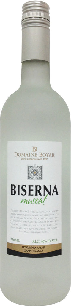 Domaine Boyer Biserna Muscat Grape Brandy