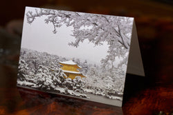 Greeting Card - Golden Pavilion in Snow (Set of 3)