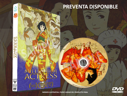 [Preventa] Millennium Actress Blu-Ray y DVD