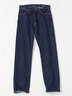 Supima Organic Ai Denim Distressed