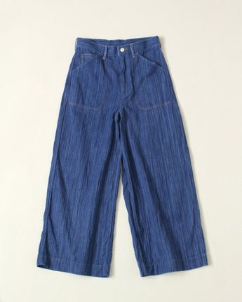Ai Khadi 3000 Denim Mercer Pants