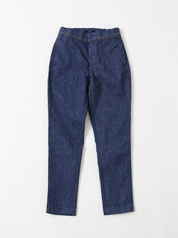 Zakurri Denim Straight Slim Pants