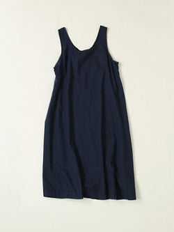 Inner Long Camisole