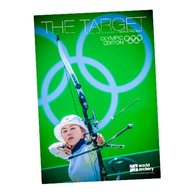 The Target – Official Yearbook 2016