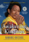 Awakening Kindness Free Music Download