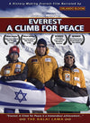 Host a Screening of Everest: A Climb for Peace