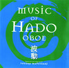 Music of Hado