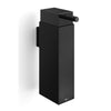 Linea Soap/Lotion Dispenser Wall Mounted Black - 40405