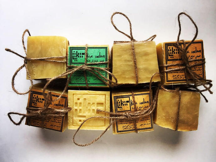 Arabic Soap by Sari - Natural and Traditionally Handmade