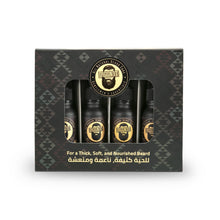 Load image into Gallery viewer, Arabian Beard Oil Sampler Set - Beard Oil