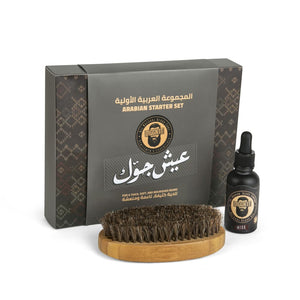 Arabian Beard Starter Kit - Misk - Sets